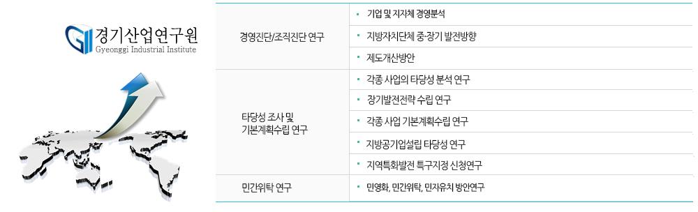 경영정책본부1.jpg